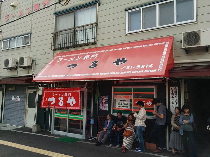 tsuruya_01.jpg