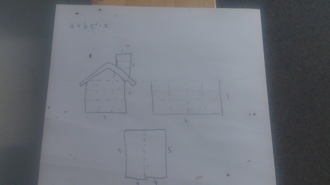 チョコの家設計図