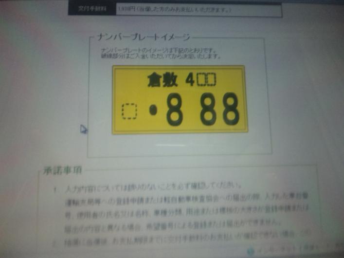 SH380369_convert_20110922065046.jpg