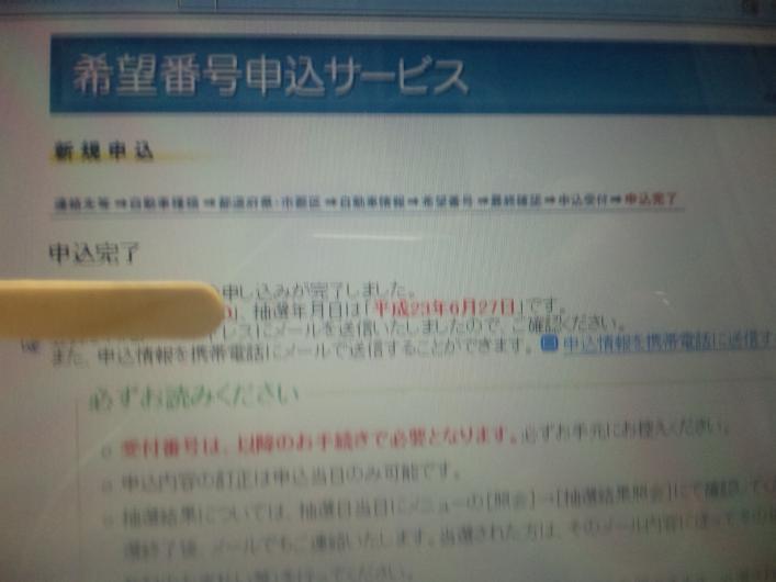 SH380370_convert_20110922063306.jpg