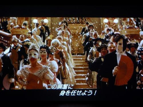 2602オペラ座の怪人 (9)