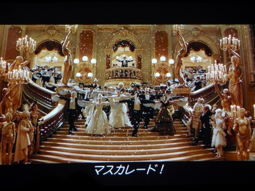 2602新しいオモチャとオペラ座の怪人 (10)