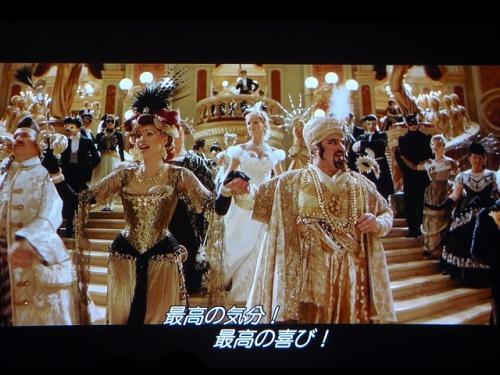 2602新しいオモチャとオペラ座の怪人 (9)