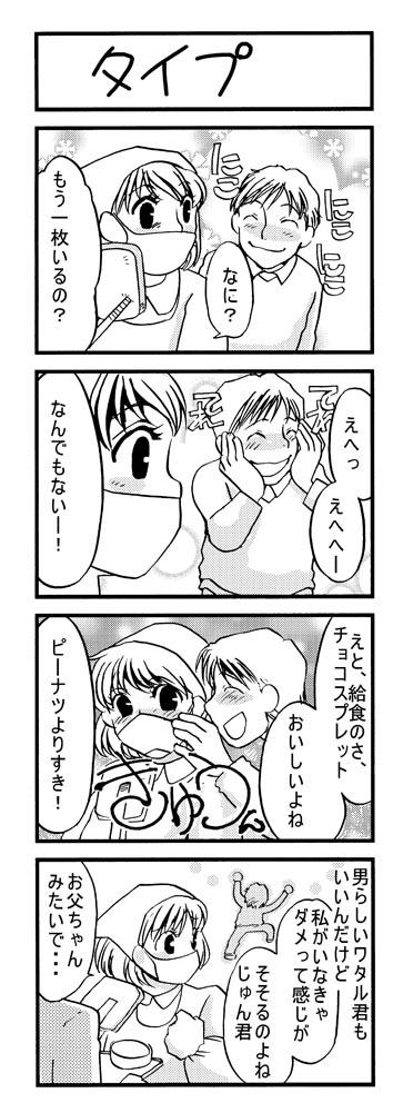 03_20110819134910.jpg
