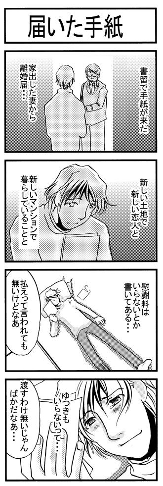 06 のコピー