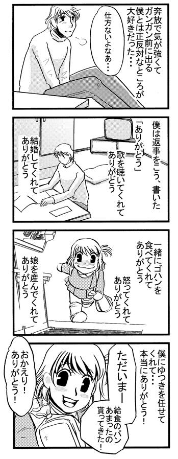 06 のコピー 2
