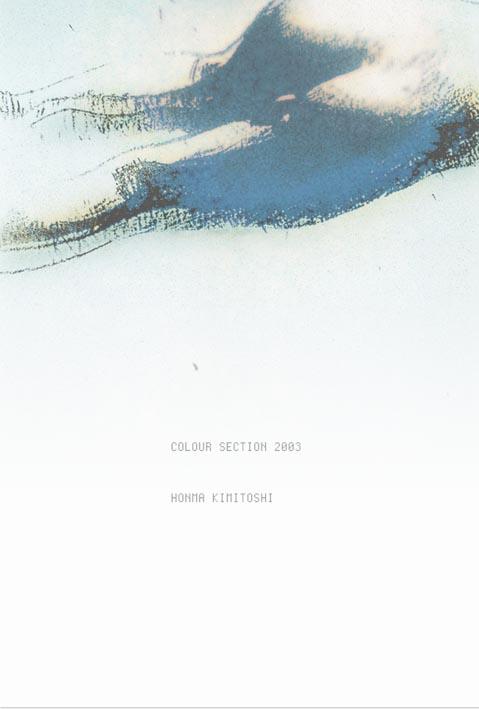 131219-4