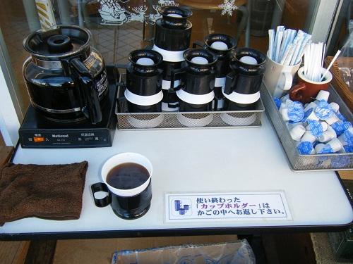 ホットコーヒー無料