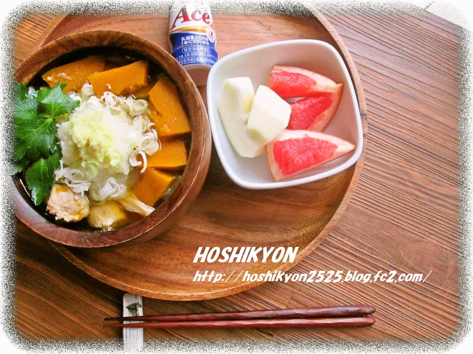 foodpic5398098.jpg
