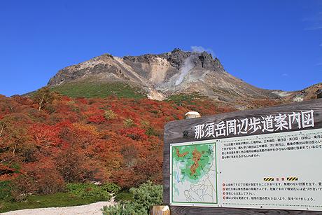 2011 10 12_9761