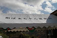 2011 10 18_0105