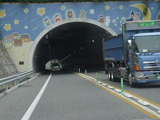 s-江津トンネル