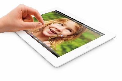 s-iPad_wRet.jpg