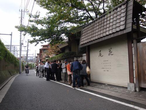 南千住の有名店!天然鰻料理の老舗【尾花】