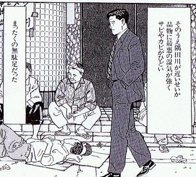 日本基督教団日本堤伝道所センター前