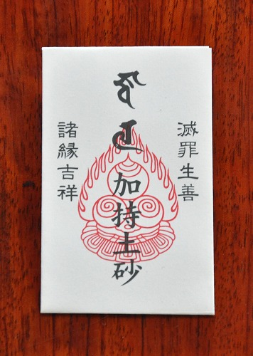 20120313001 (2)