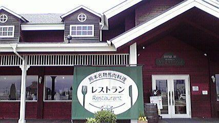 カシマホーム