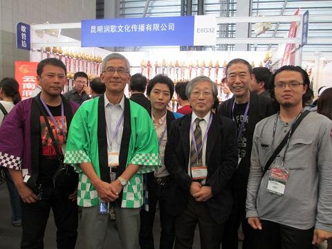 上海展示会04