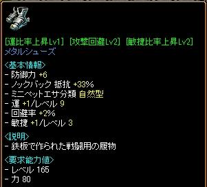 11.10.29[03]