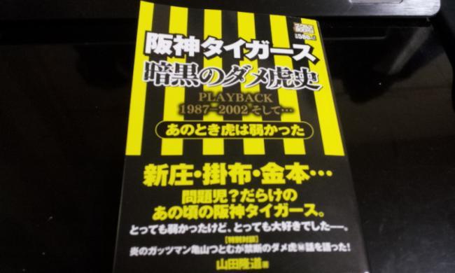 2011-11-04+050037.jpg
