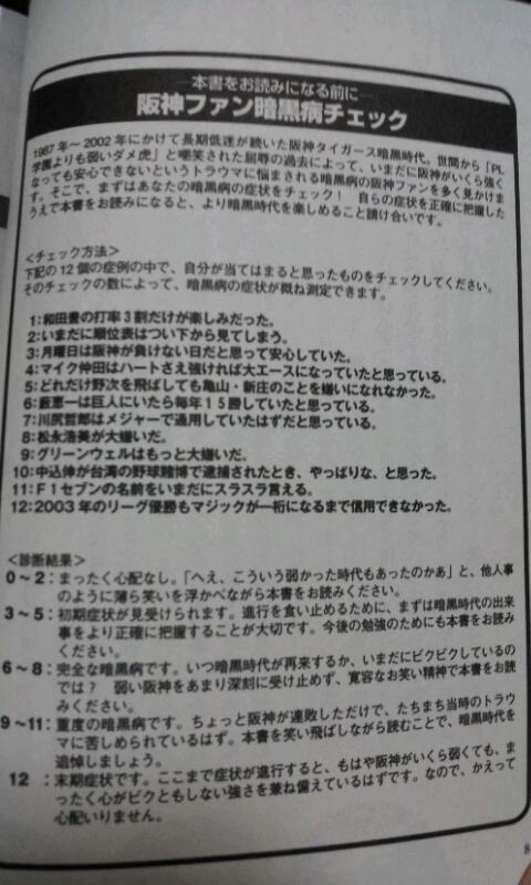 2011-11-04+051356.jpg