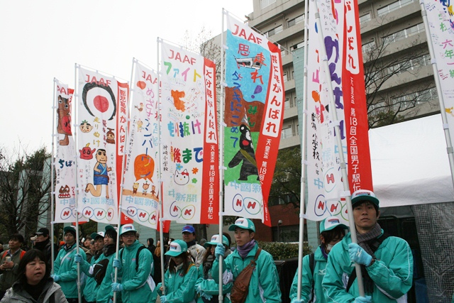 IMG_3742 各県応援旗 W