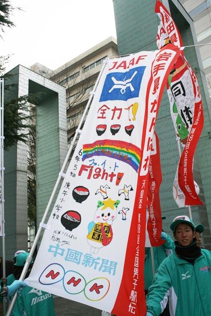 IMG_3754 岩手県応援旗 W