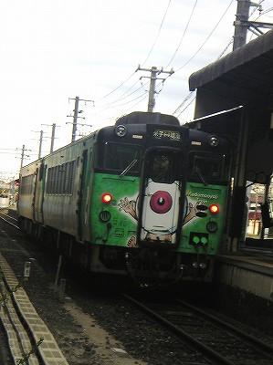 20110912-2.jpg