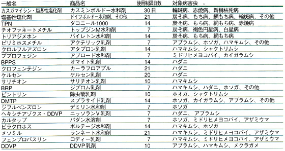 17_24_32_2_4.jpg
