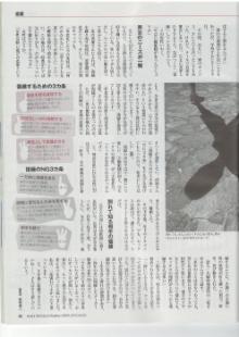 復縁ブログ 復縁アドバイザー浅海 公式ブログ-AERA