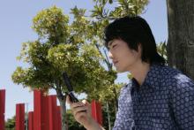 復縁アドバイザー浅海 公式ブログ-携帯男性