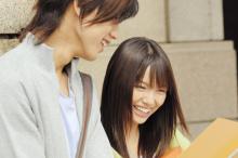 【復縁ブログ】復縁アドバイザー浅海 公式ブログ-復縁 元カノ