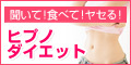 【復縁ブログ】復縁アドバイザー浅海 公式ブログ-hipuno