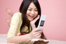 【復縁ブログ】復縁アドバイザー浅海 公式ブログ-携帯女の子