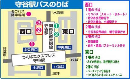 バス停図_convert_20130320201404