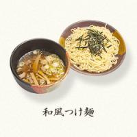 和風つけ麺_convert_20130411162307