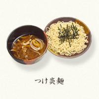 つけ炎麺_convert_20130411162206