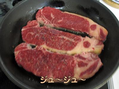 和牛ですよ