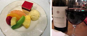 デセールとワイン