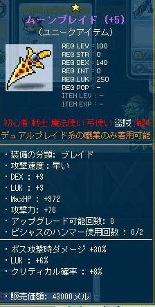 Maple110729_201228.jpg