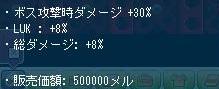 Maple110801_170948.jpg