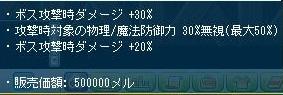 Maple110803_155205.jpg