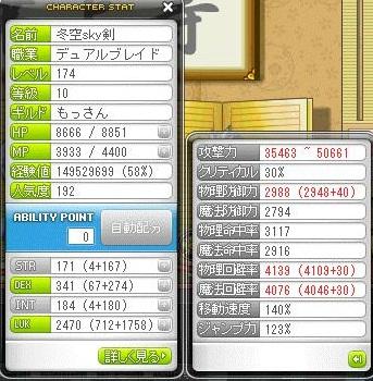 Maple110808_040353.jpg