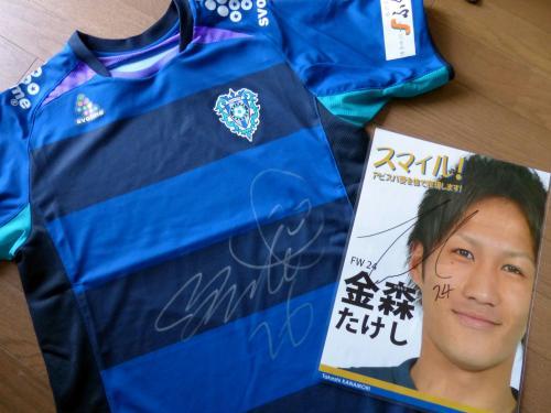 20131130雁ノ巣23