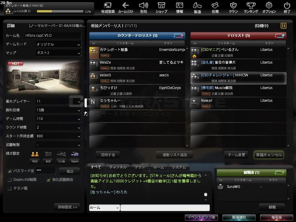 Snapshot_20120426_2149300.jpg