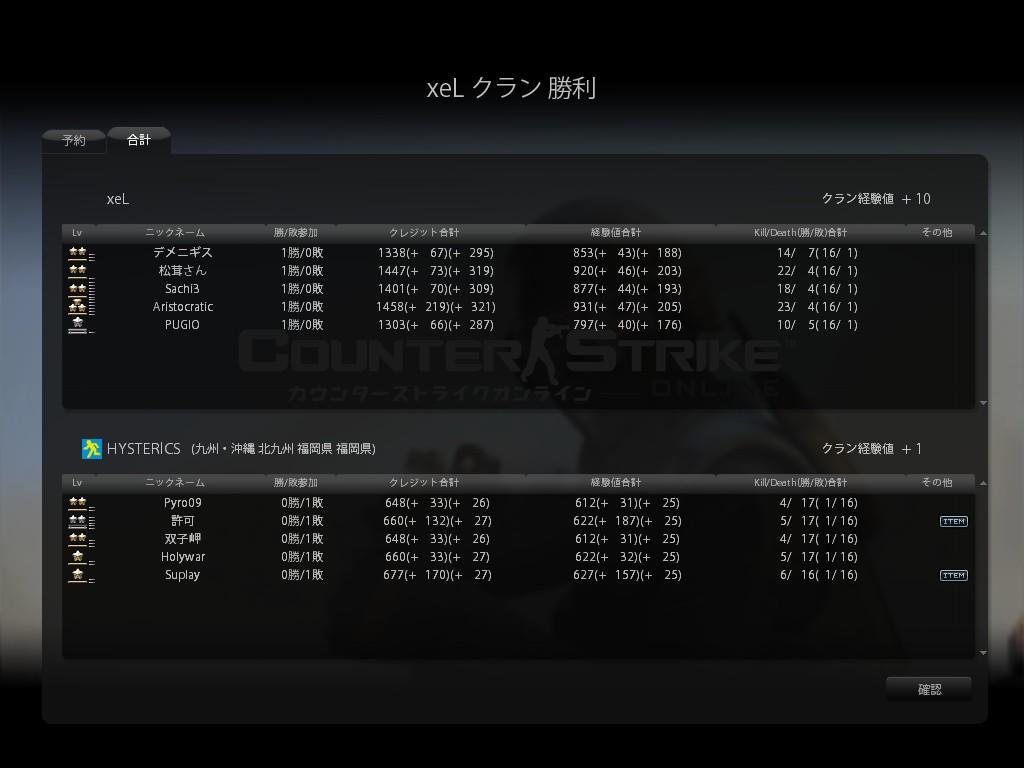 XeL.jpg