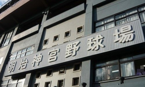 20110917 東京