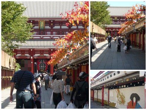 20110918 東京5