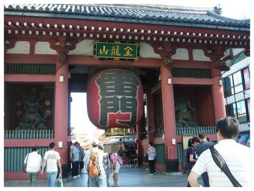 20110918 東京1