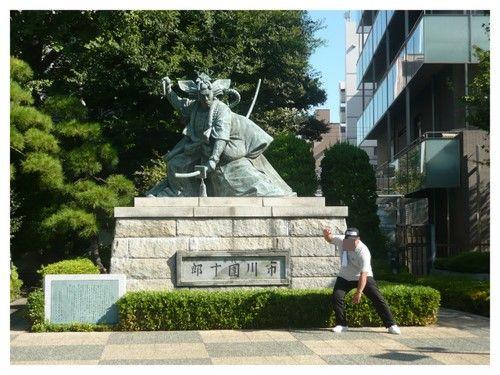 20110918 東京7